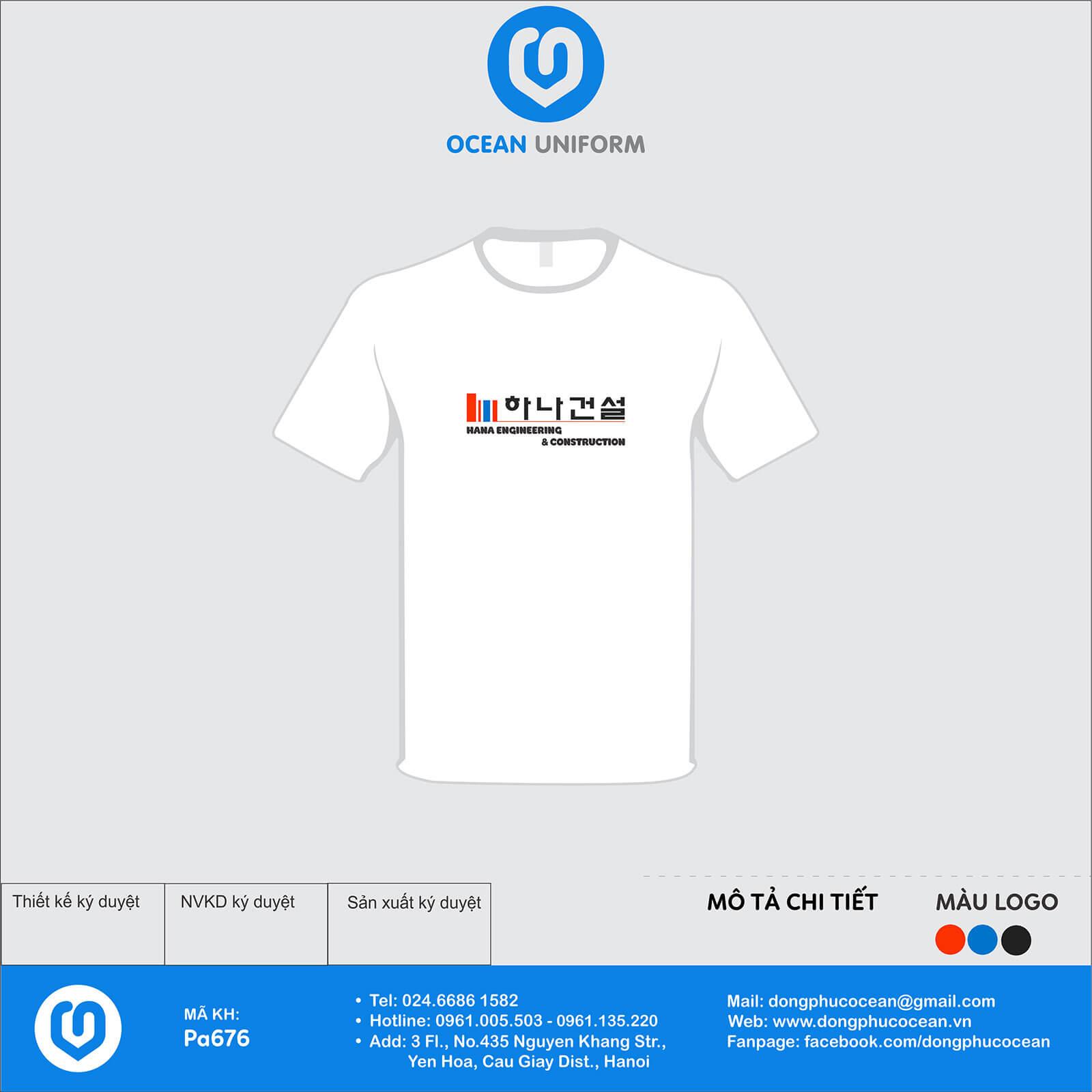 Áo thun đồng phục câu lạc bộ Áo đồng phục câu lạc bộ màu trắng