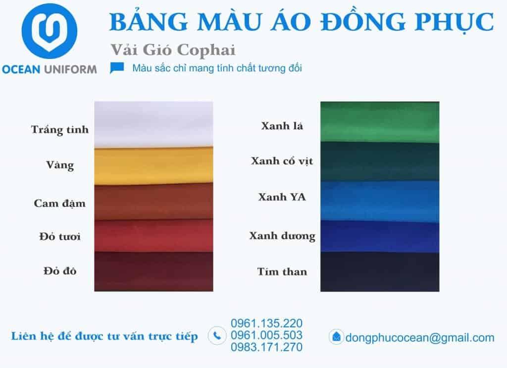 Vải cophai dùng để in áo theo yêu cầu có khả năng chống gió, chống nước, không gây tiếng ồn