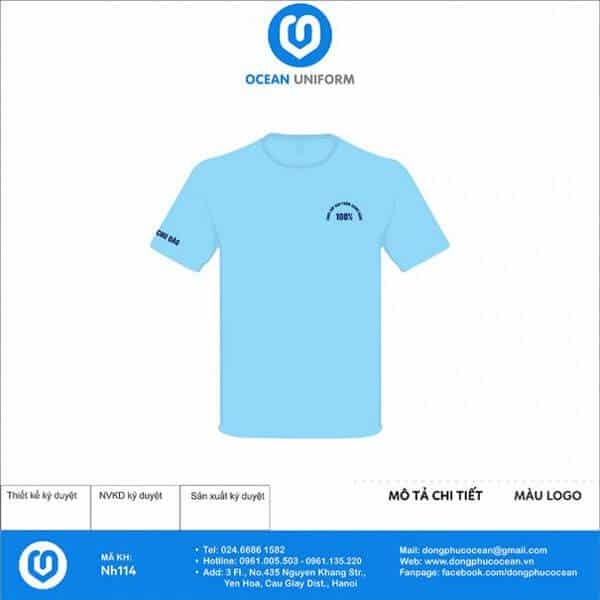Đối với Công ty Điện tử - Điện lạnh Bính Hường, đồng phục phải tiện cho hoạt động của nhân viên nên sử dụng tròn thay cho cổ bẻ.